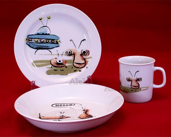 Zestaw Porcelany Dziecięcej 13 Ufo Porcelana ćmielów Serwis